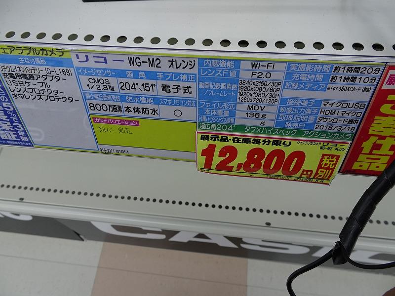 DSC06066.jpg