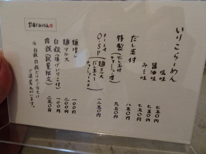 DSC06074.jpg