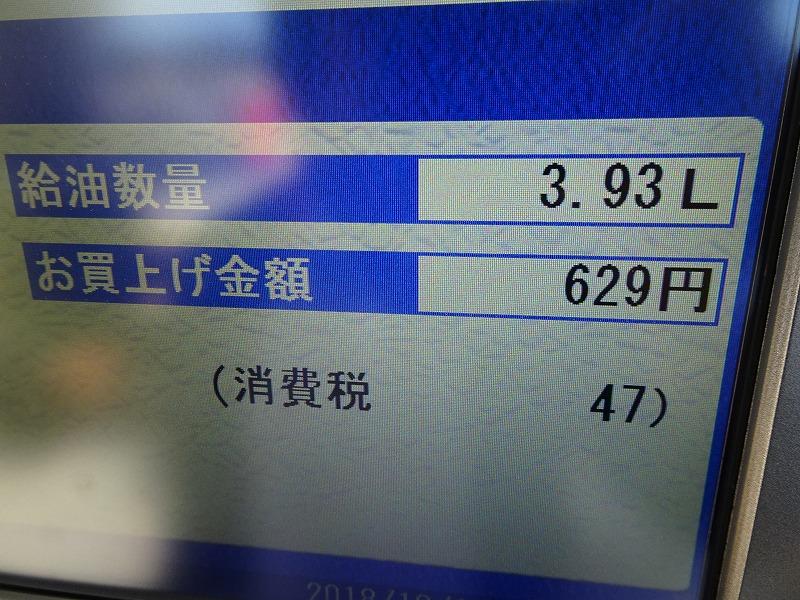 DSC06126.jpg