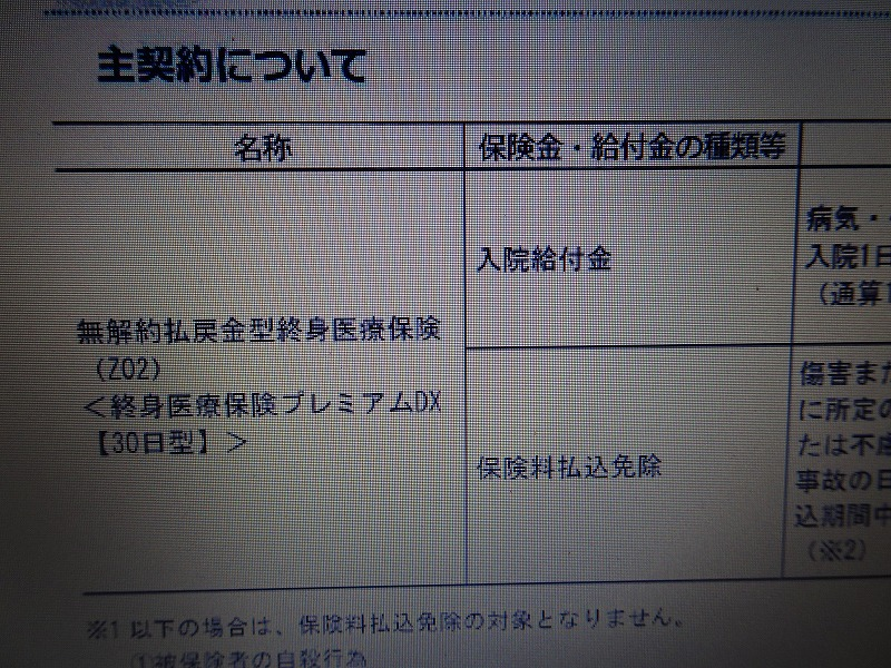 DSC06202.jpg