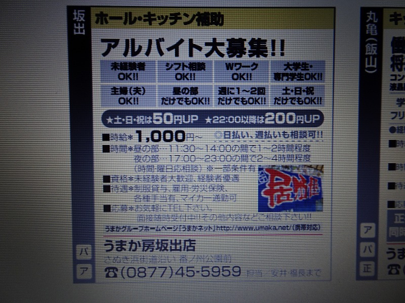 DSC06226.jpg