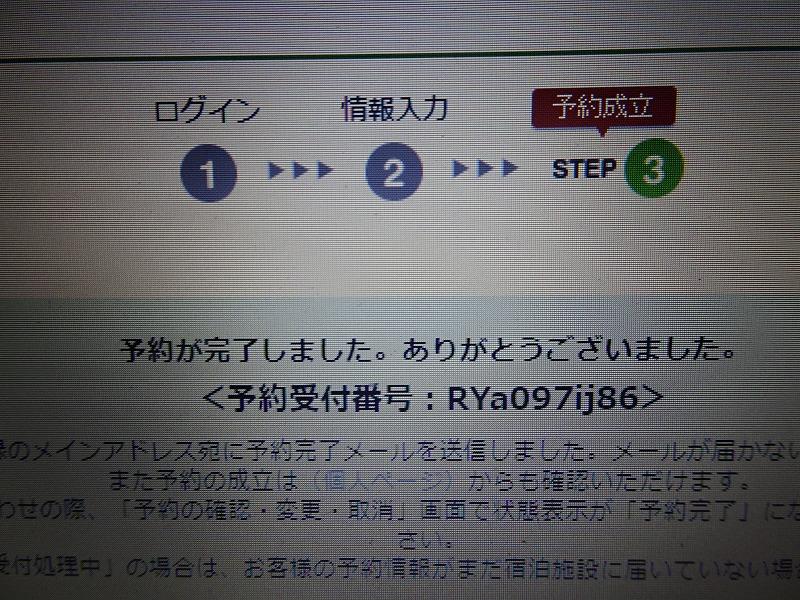 DSC09373.jpg