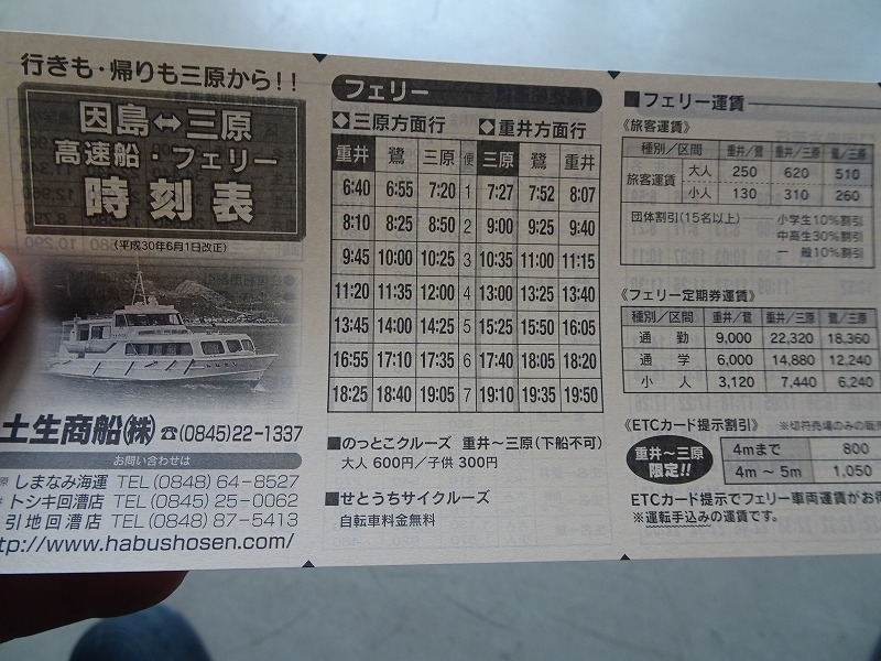 DSC09451.jpg