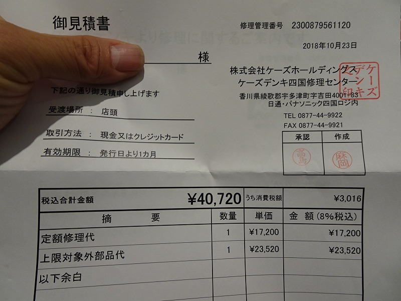 DSC00495.jpg
