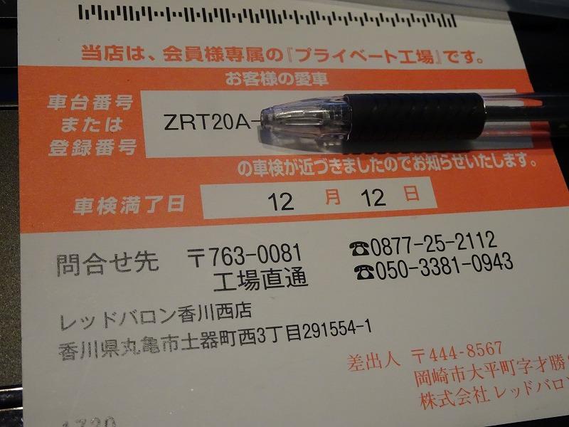DSC00838.jpg