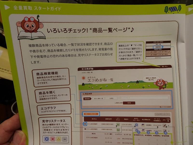 DSC00898.jpg