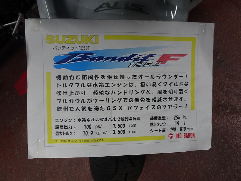 DSC07892.jpg
