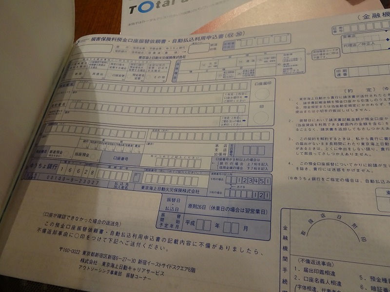 DSC07928.jpg