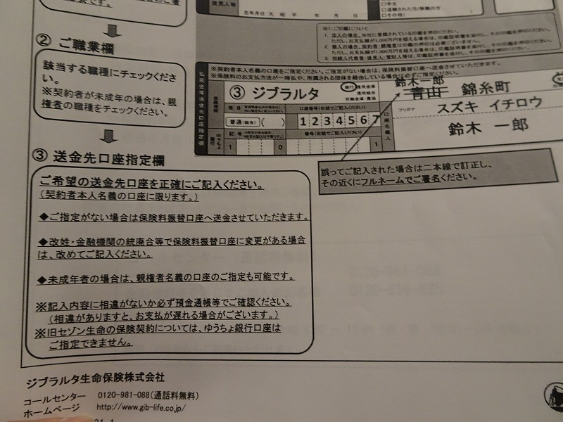 DSC07933.jpg