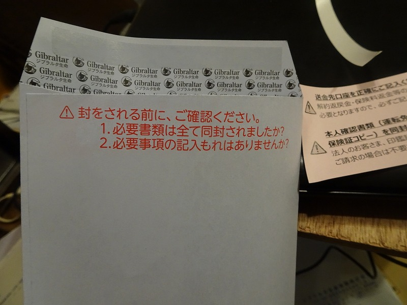 DSC07942.jpg