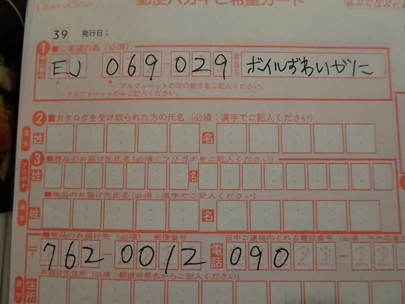 DSC07955.jpg