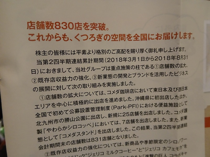 DSC07964.jpg