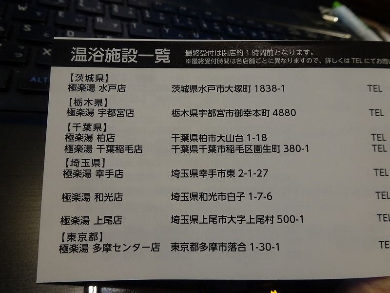 DSC07985.jpg