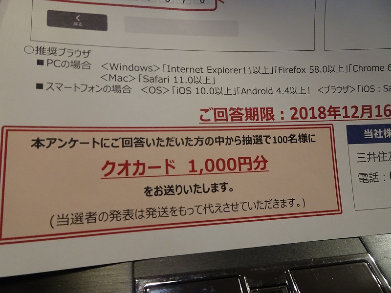 DSC08005.jpg