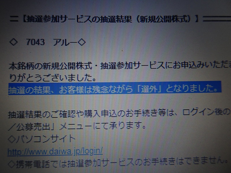 DSC08009.jpg