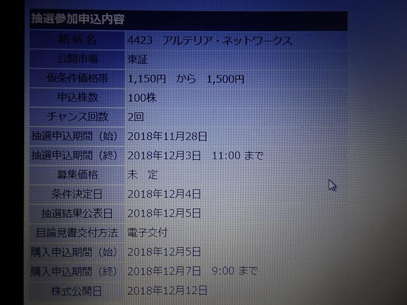 DSC08020.jpg