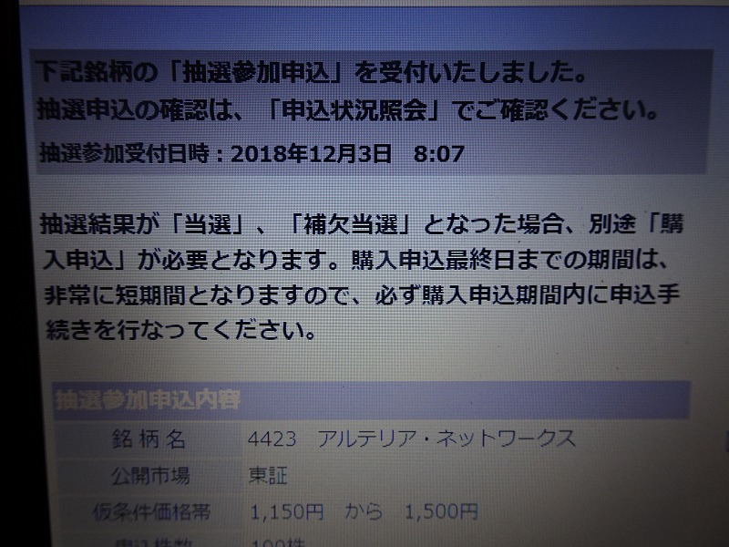 DSC08022.jpg