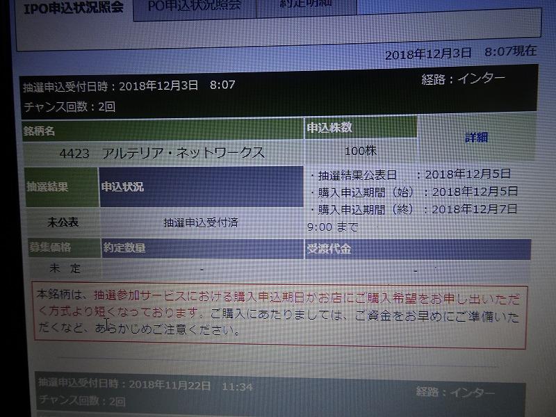 DSC08024.jpg