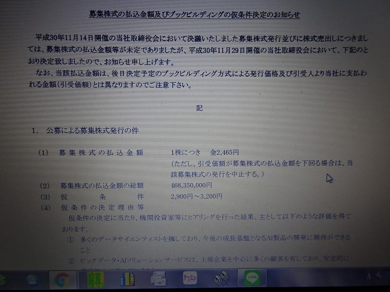 DSC08043.jpg