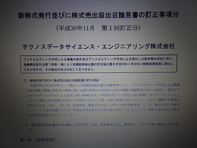 DSC08047.jpg