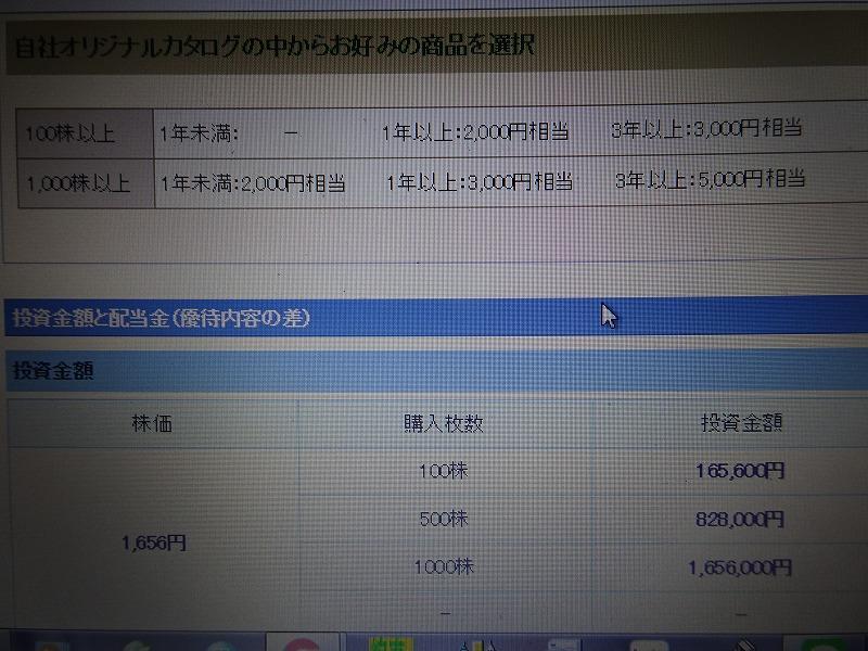 DSC08058.jpg