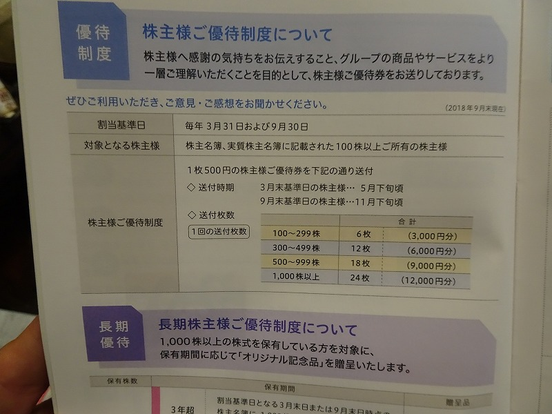 DSC08080.jpg