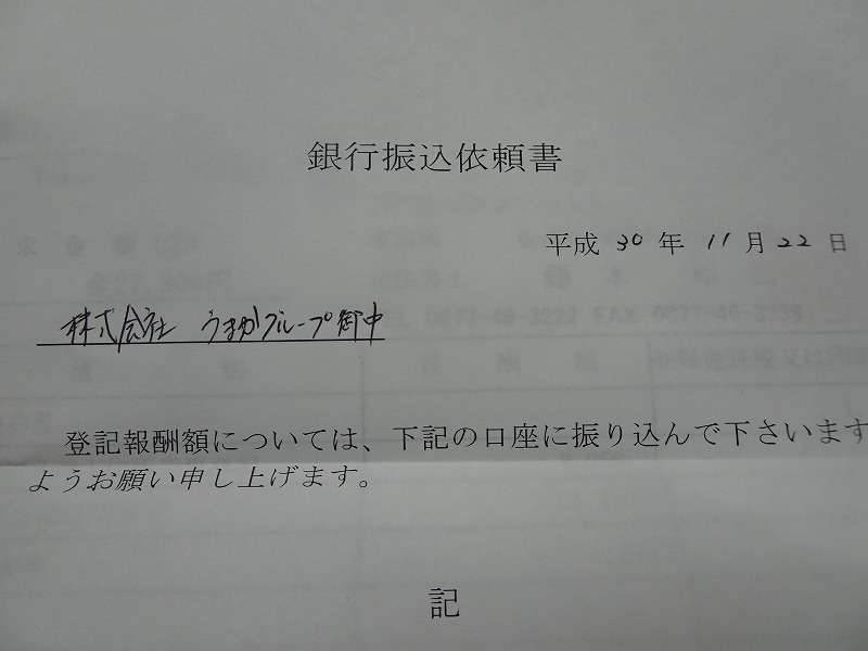 DSC08091.jpg