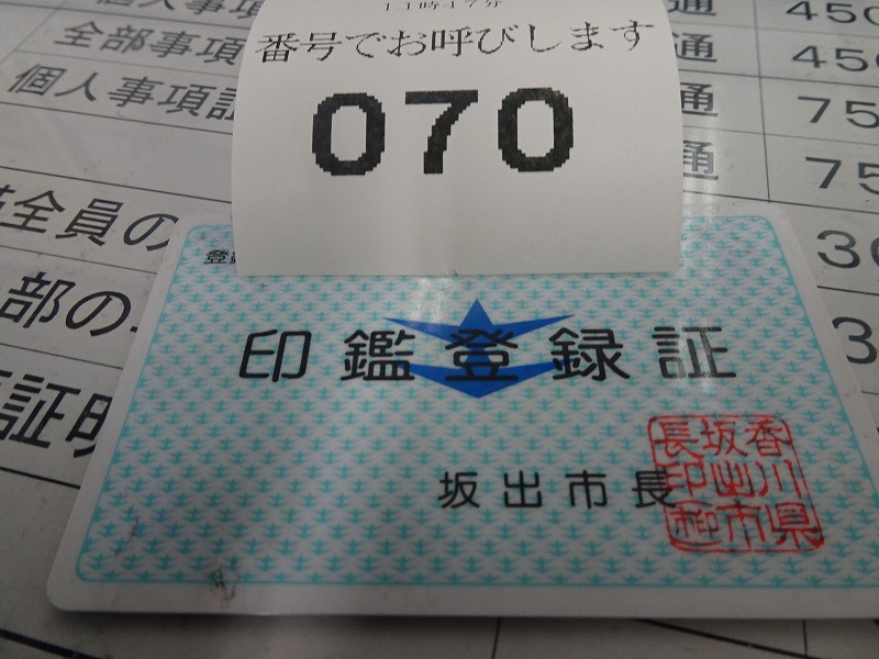 DSC08119.jpg