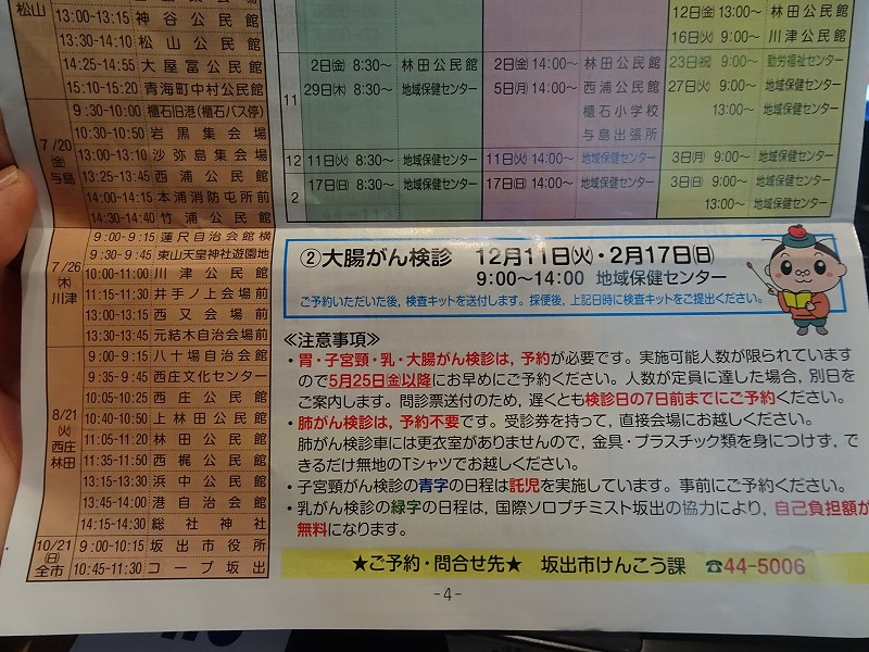 DSC08135.jpg