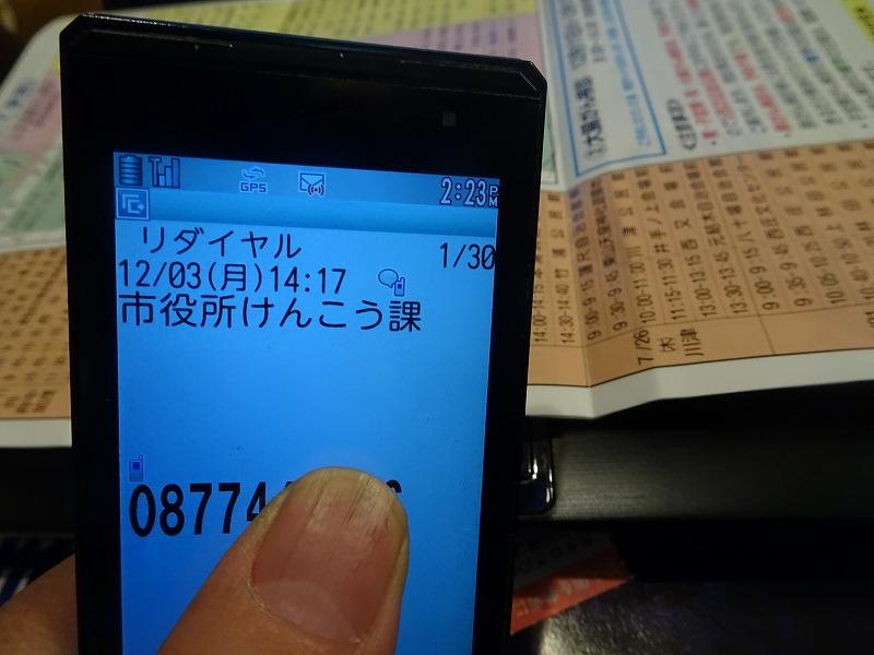 DSC08138.jpg