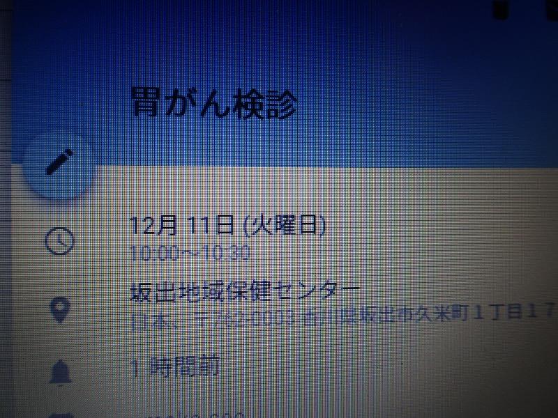 DSC08141.jpg