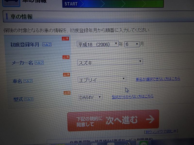 DSC08150.jpg