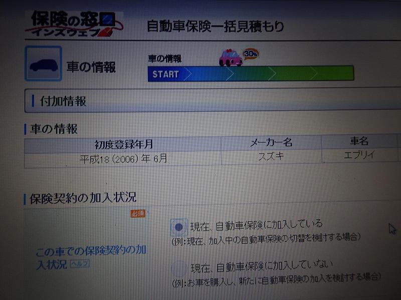 DSC08151.jpg