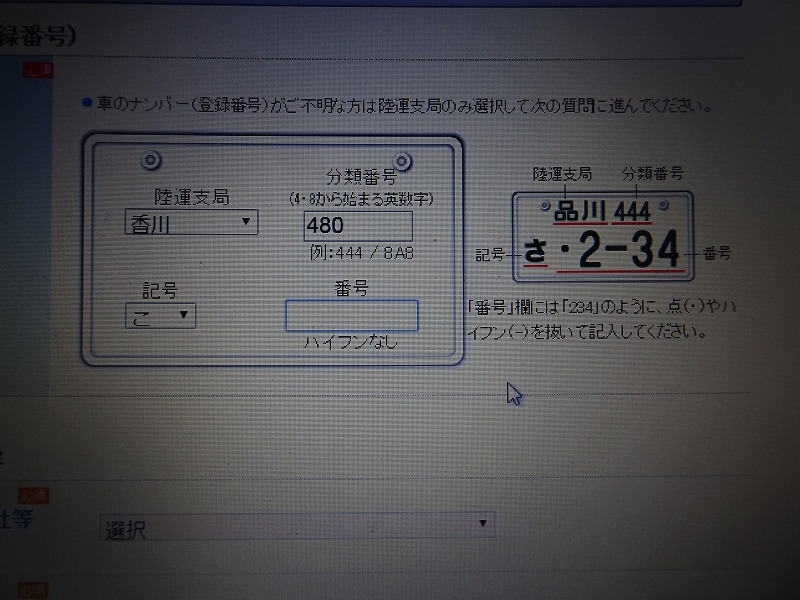 DSC08153.jpg