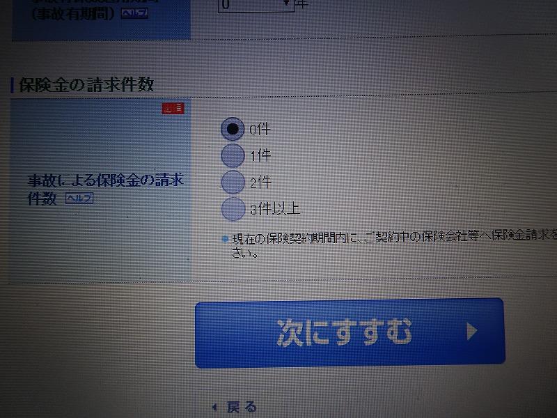 DSC08155.jpg