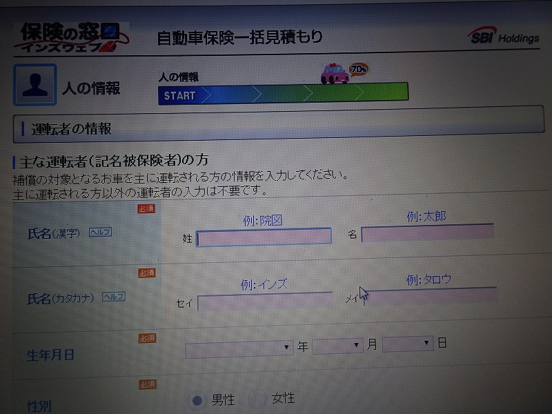 DSC08156.jpg
