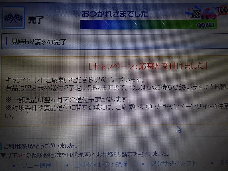 DSC08159.jpg