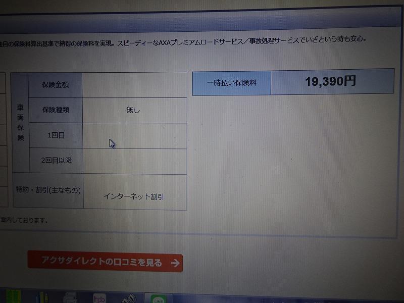 DSC08164.jpg