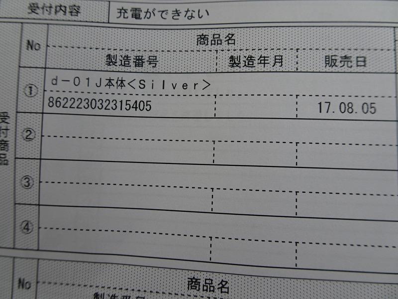 DSC08178.jpg