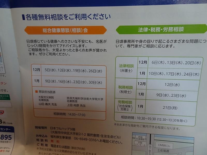 DSC08319.jpg