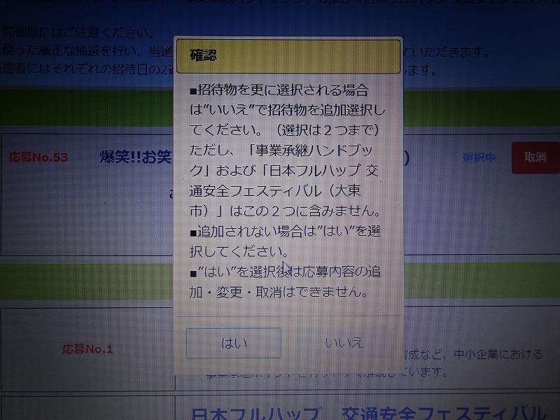 DSC08329.jpg