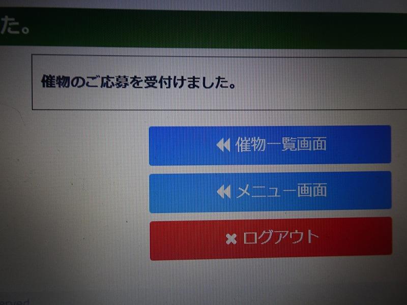 DSC08330.jpg