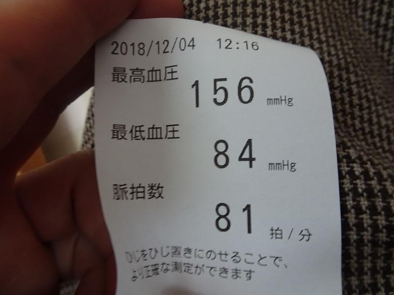 DSC08341.jpg