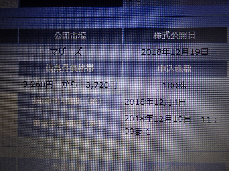 DSC08347.jpg