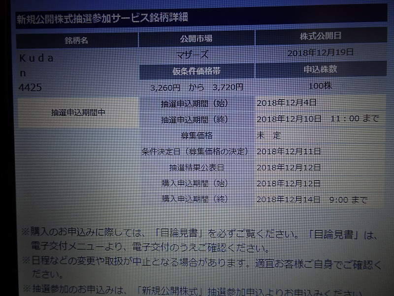 DSC08349.jpg