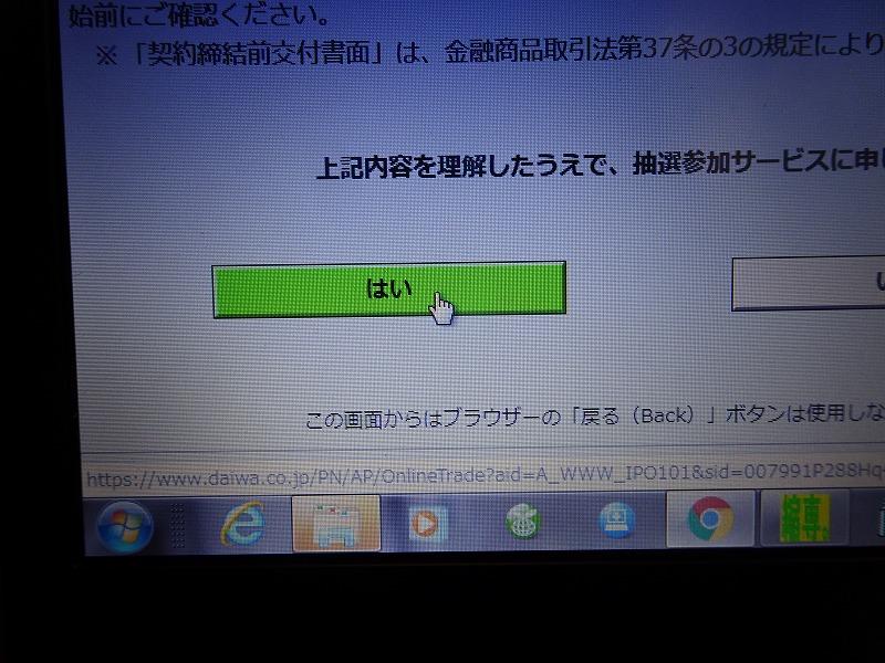 DSC08352.jpg