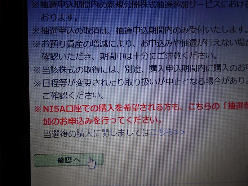 DSC08353.jpg