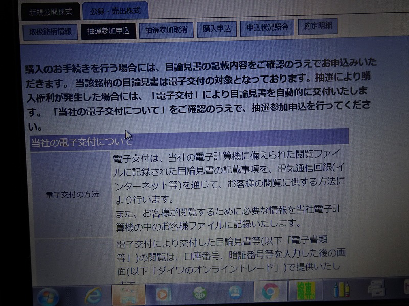 DSC08354.jpg