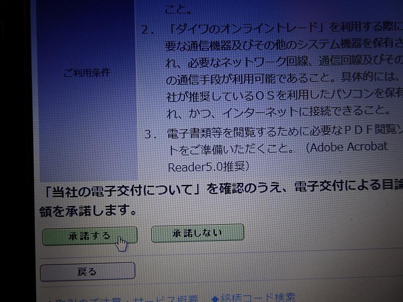 DSC08355.jpg