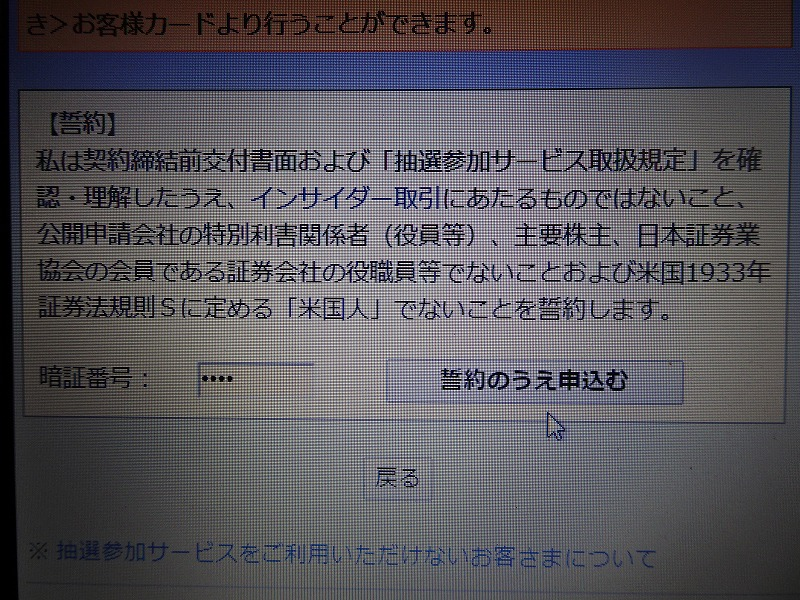 DSC08357.jpg